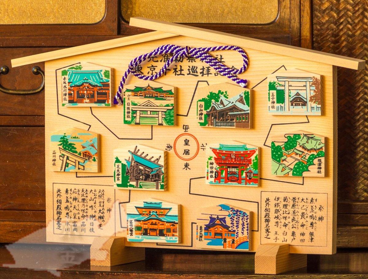 東京十社のミニ絵馬専用の台木も売られています