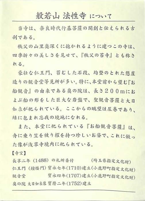 32yusho1