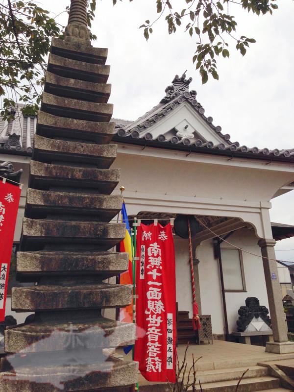 秩父札所十五番 少林寺