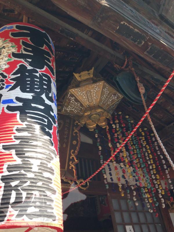 秩父札所十六番 西光寺
