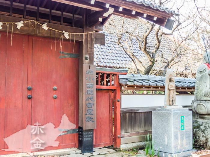 世田谷観音本坊。旧小田原藩代官屋敷だったものを移築。
