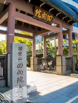京葉道路に面した山門。ここからJRの両国駅前を経て国技館までまっすぐな道が続く