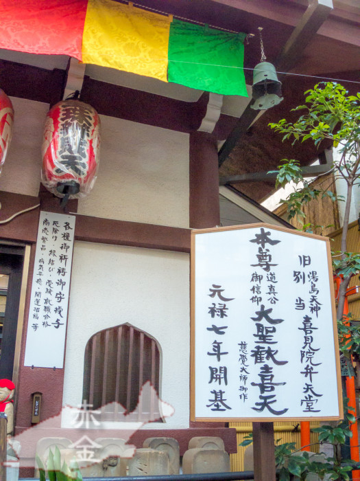 柳井堂心城院
