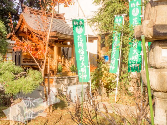 東梅山清林寺
