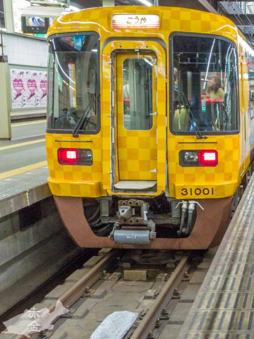 高野山開山1200年特別仕様列車