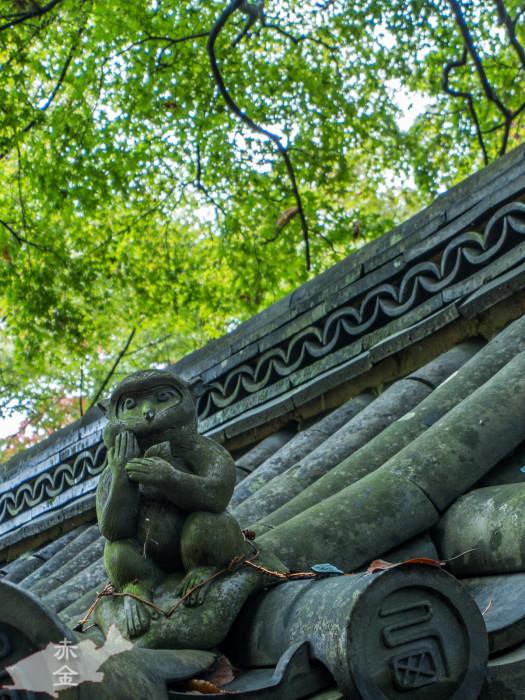 瓦の上のお猿さん。こちらは濃いめにしました