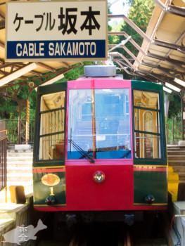 ケーブル坂本駅に停車中の比叡山坂本ケーブル。日本一人が乗れるケーブルカー