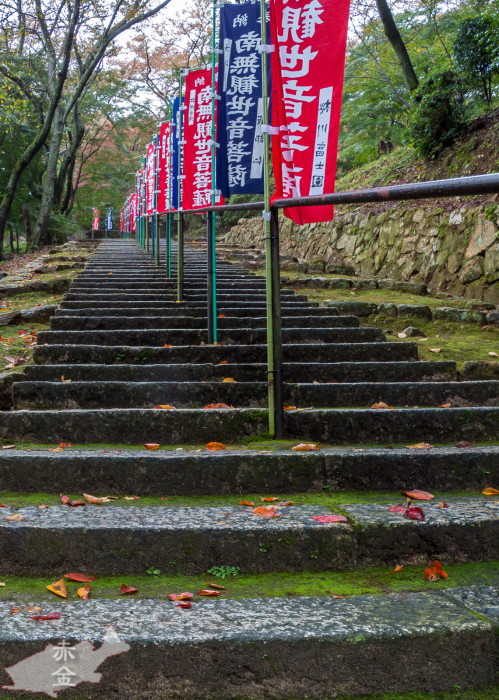 観音堂に至る階段