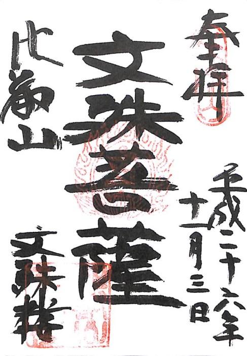 akajinshuin_041