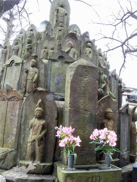 清林山金蔵寺