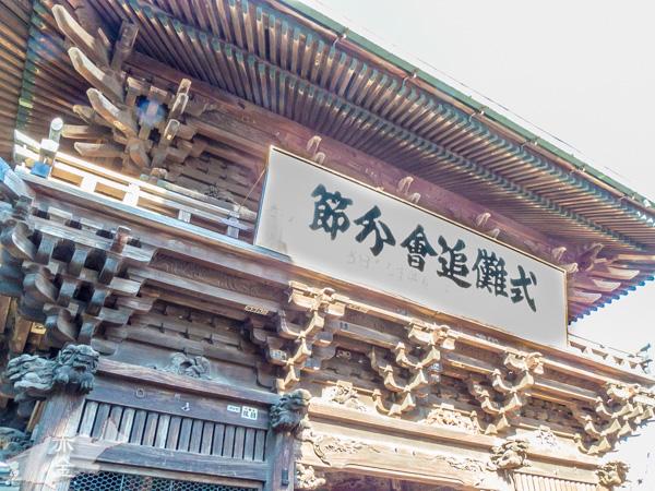 山門。江戸時代後期の建築だそうです。