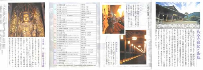 hasedera_paper4