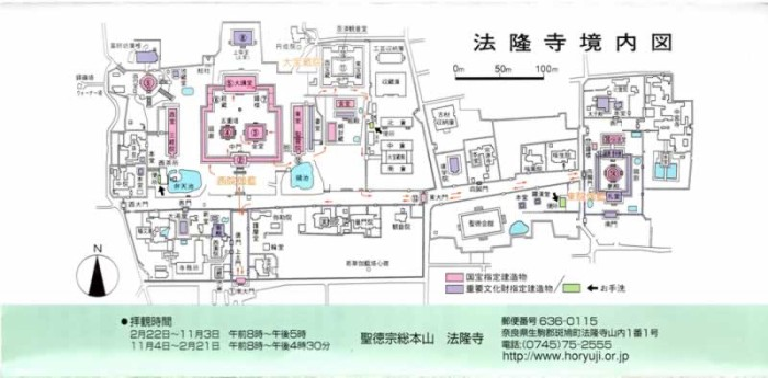 horyuji_paper3