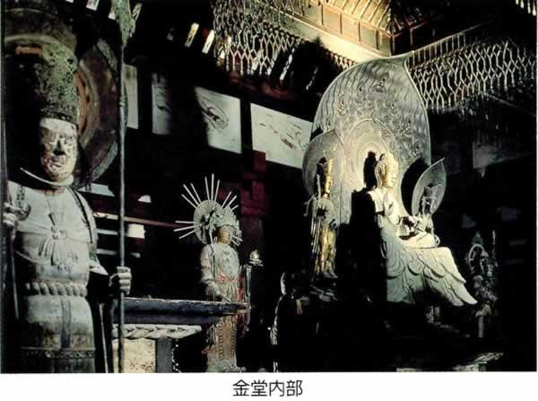 パンフレットに掲載されている金堂釈迦三蔵像