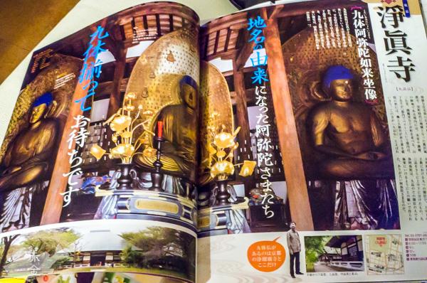 上品堂内部の写真。仏像らんだーランド鎌倉・東京から