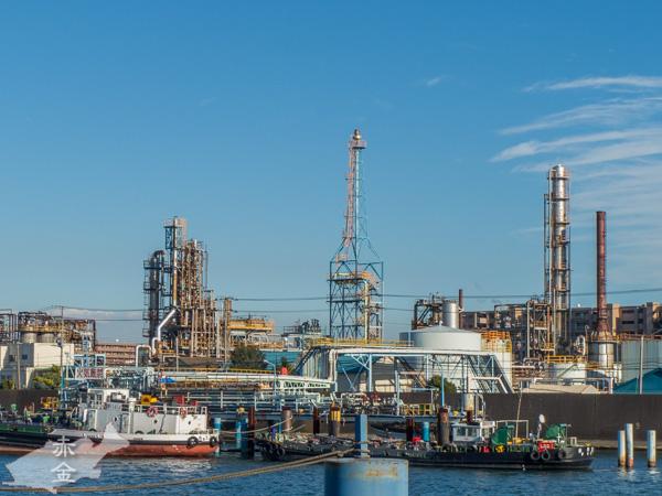 三共油化工業
