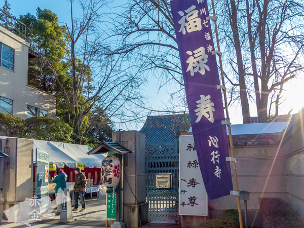 心行寺入口。清澄通り沿いにあります。