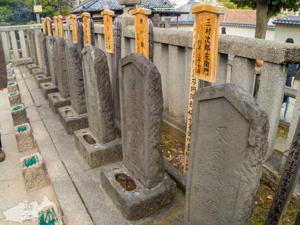 萬松山泉岳寺