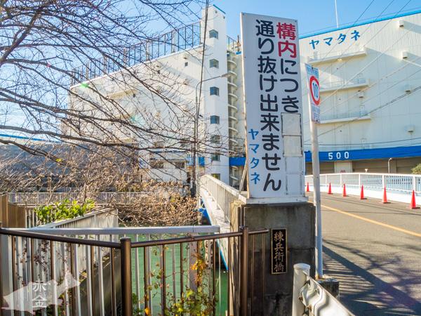 右は練兵衛橋。左手から大横川の遊歩道に入る