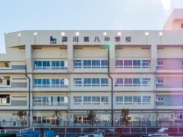 深川第八中学